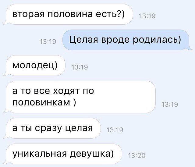Как правильно познакомиться в соц сетях с девушкой город курск знакомства phorum