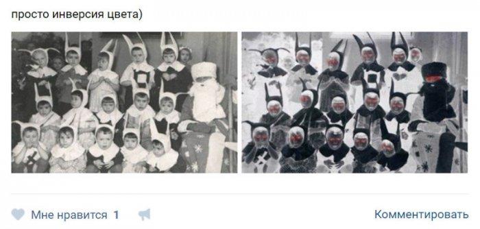 http://zagony.ru/admin_new/foto/2016-9-7/1473246126/skrinshoty_iz_socialnykh_setejj._chast_377_22_foto_10.jpg