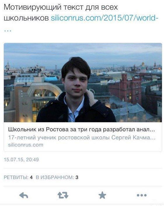 http://zagony.ru/admin_new/foto/2016-9-7/1473246126/skrinshoty_iz_socialnykh_setejj._chast_377_22_foto_14.jpg