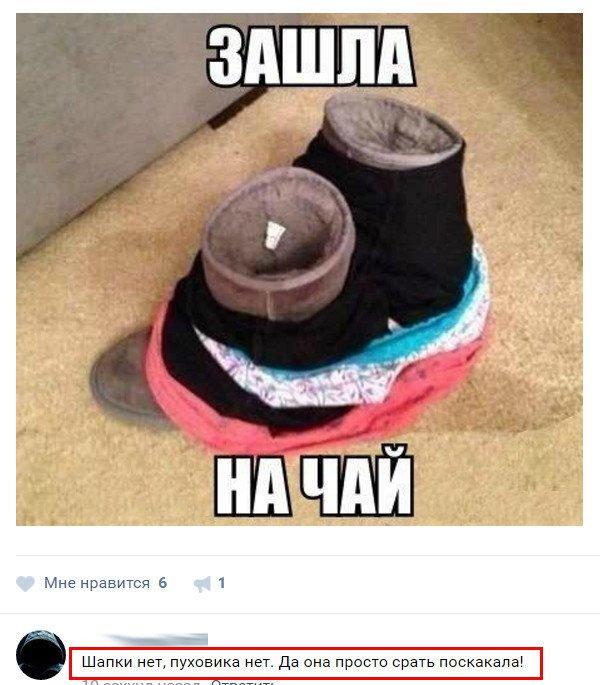 http://zagony.ru/admin_new/foto/2016-9-7/1473246126/skrinshoty_iz_socialnykh_setejj._chast_377_22_foto_9.jpg