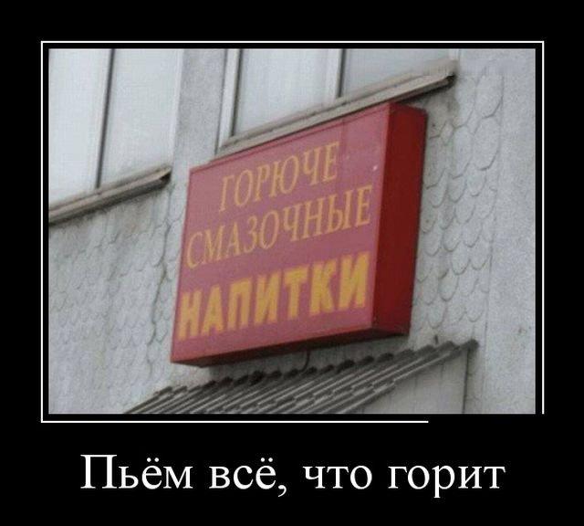 demotivatory_na_sredu_30_foto_21.jpg