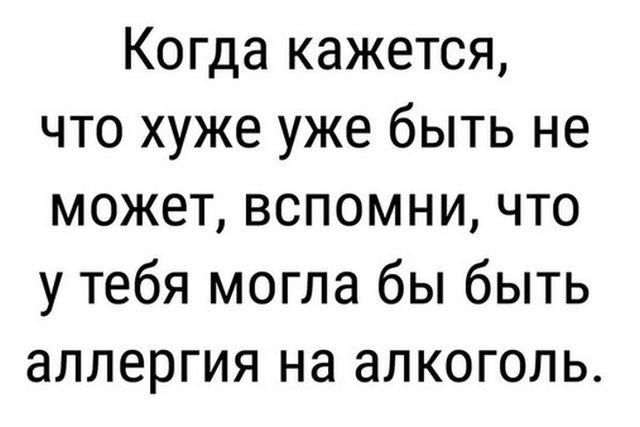 fotopodborka_subboty_122_foto_57.jpg