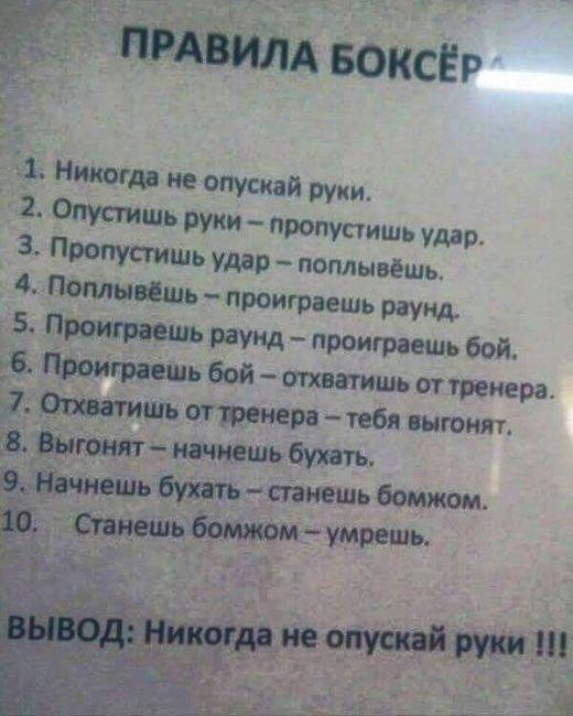 fotopodborka_sredy_108_foto_47.jpg