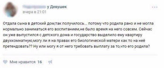 http://zagony.ru/admin_new/foto/2017-2-16/1487258406/jazhemat_38_foto_1.jpg