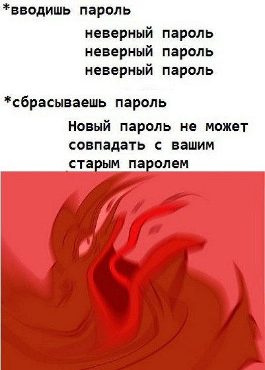 Картинки по запросу pepe the frog angry