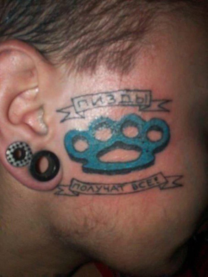 Дерут татуированных мразей 163