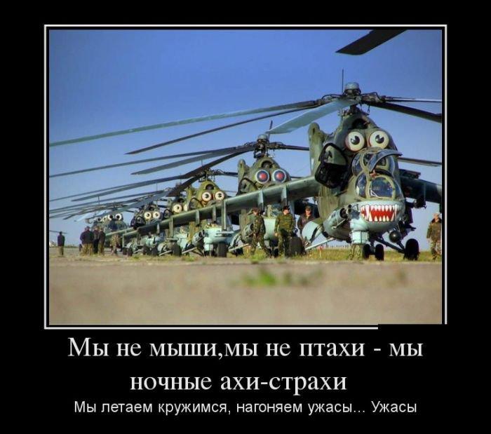 http://zagony.ru/admin_new/foto/2017-6-9/1497033207/demotivatory_na_pjatnicu_30_foto_11.jpg