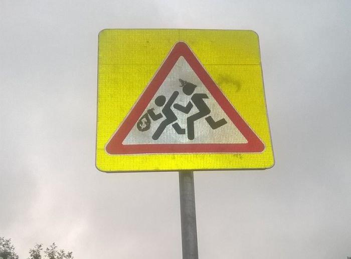 1 класс знакомство с дорожными знаками и