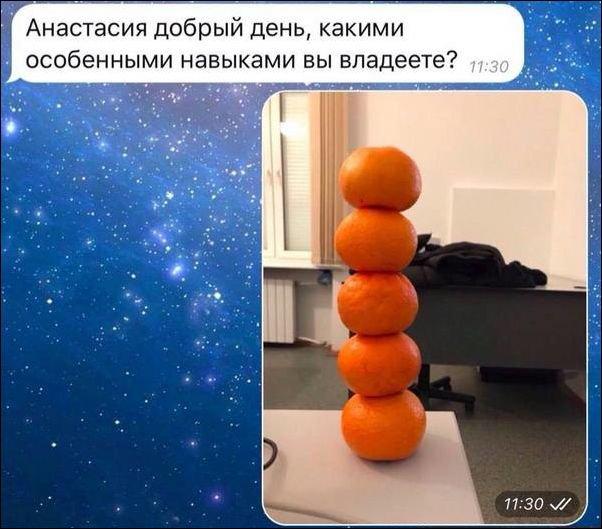 Скриншоты из социальных сетей. (31 фото)
