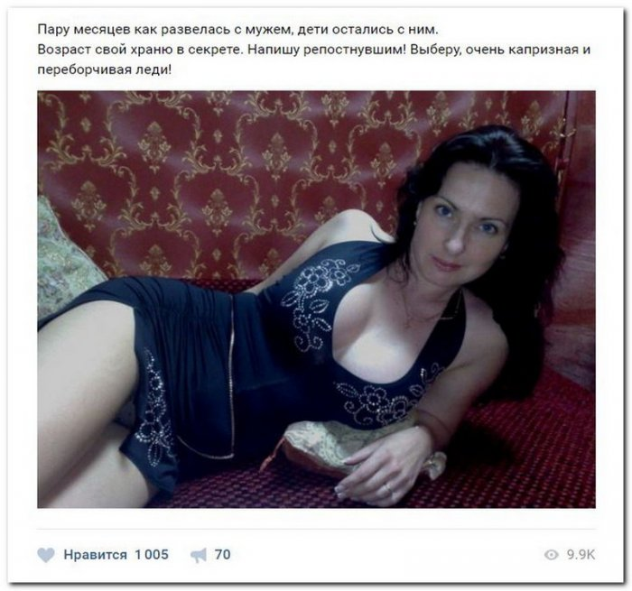 Женщина хочет секса киев объявления