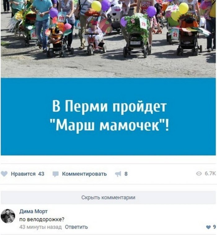 Аптеки в Прокопьевске - адреса, телефоны, отзывы