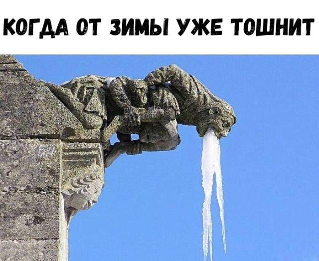 fotopodborka_pjatnicy_43_foto_0.jpg