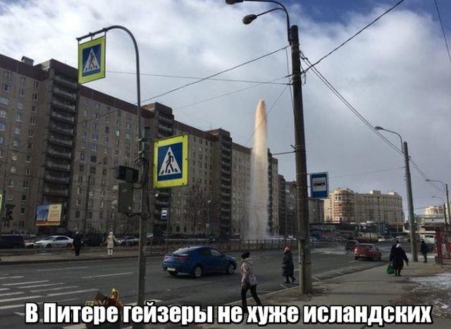 zagony.ru/admin_new/foto/2018-3-16/1521223747/fotopodborka_subboty_50_foto_13.jpg