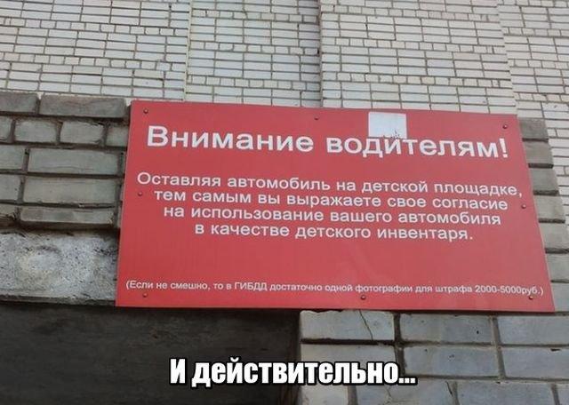 zagony.ru/admin_new/foto/2018-4-11/1523397475/fotopodborka_sredy_82_foto_1.jpg