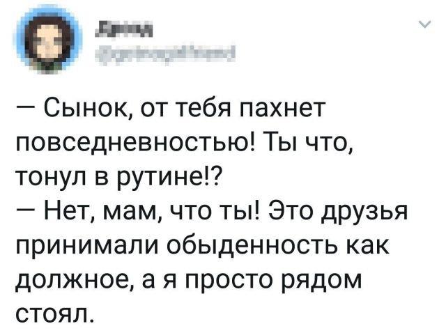fotopodborka_sredy_85_foto_15.jpg