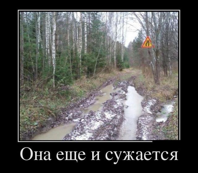 Веселые картинки Demotivatory_na_ponedelnik_30_foto_12