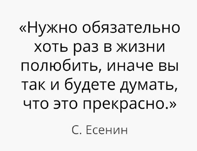 fotopodborka_sredy_56_foto_10.jpg