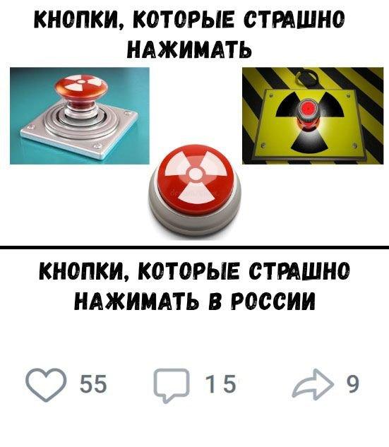 smotret-super-pornushku-na-russkom