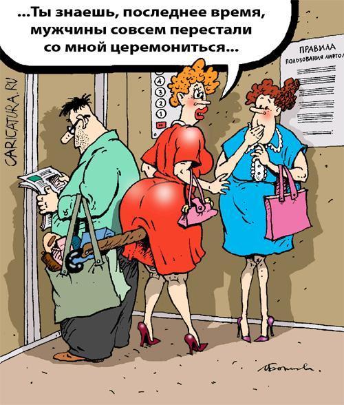 Секс в лифте!