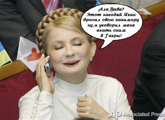 Как ю тимошенко сосет видео