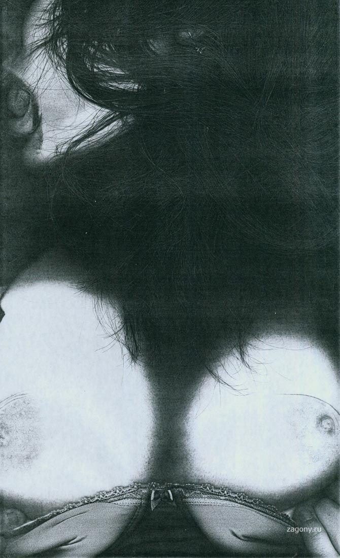 Фотка пизды с ксерокса