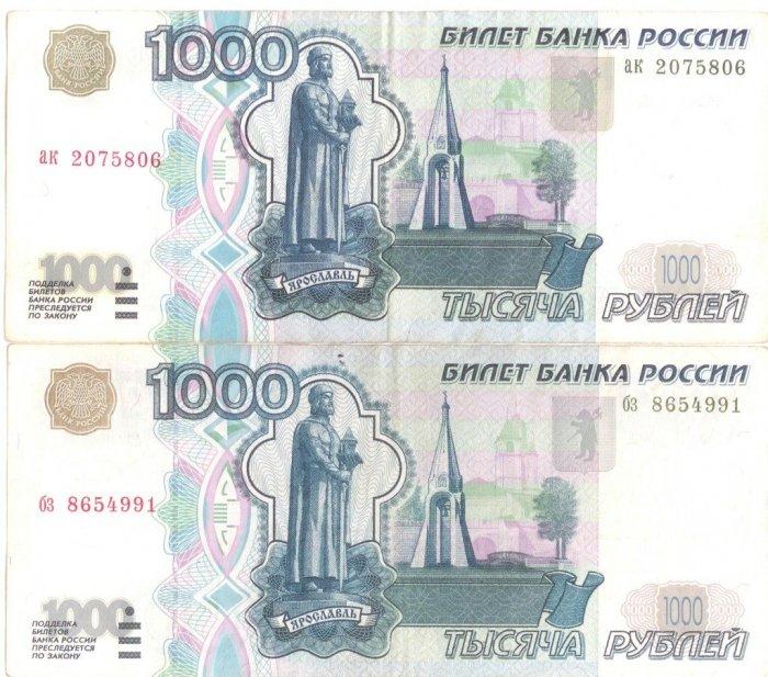 Где купить поддельные деньги в москве 1000 купюры 71