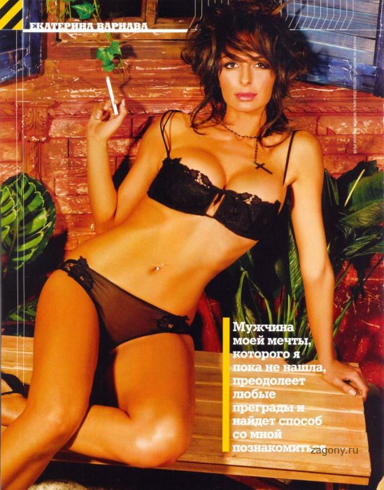 Журнал Maxim приобнажил секс-символ Comedy Woman - Катю Варнаву