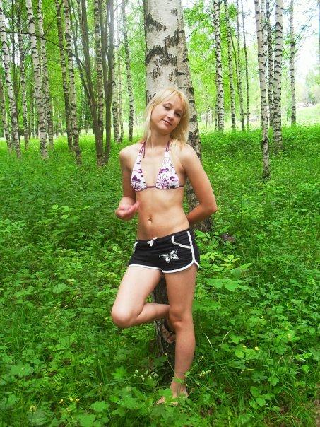 девушки с сайтов знакомств ульяновск