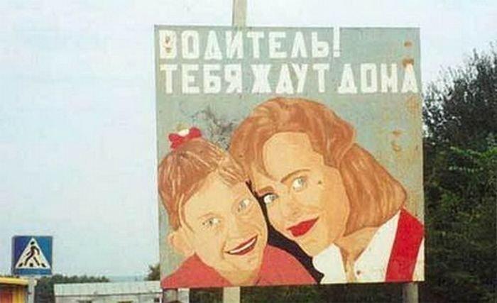 эмблемы украинских команд по футболу