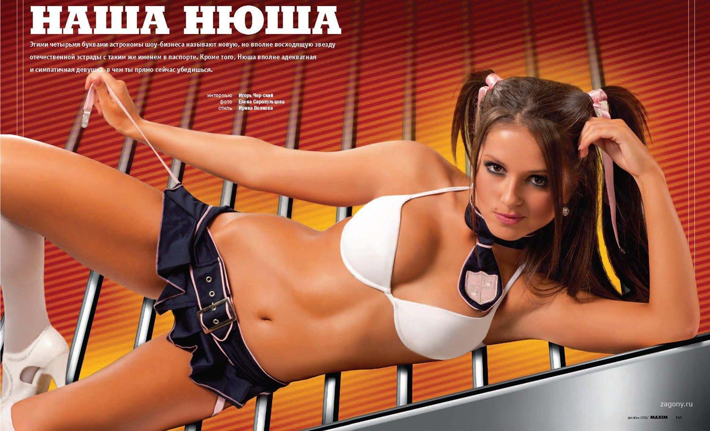 интим фото российских звезд женщин