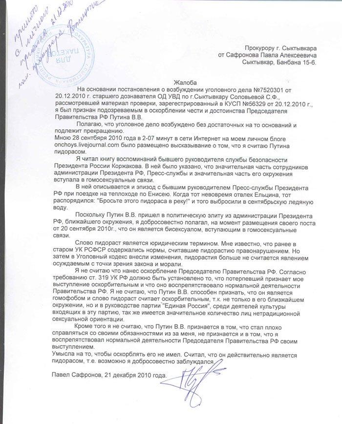 http://zagony.ru/uploads/posts/2010-12/1293178773_2.jpg