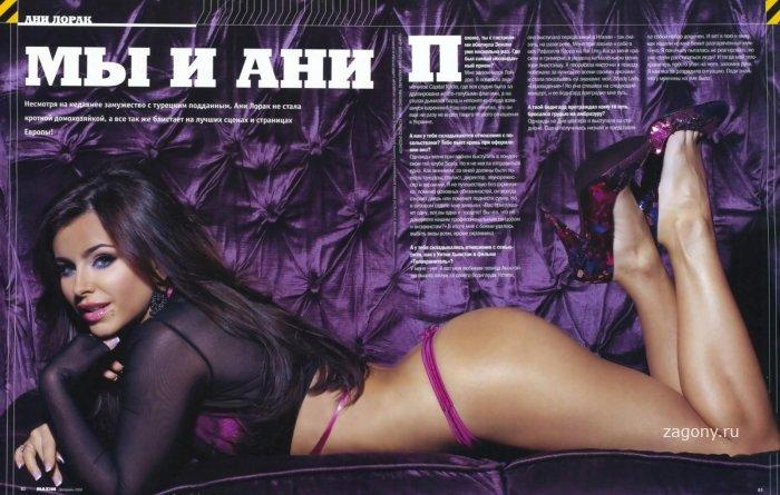Смотреть онлайн фото голая Ани Лорак (Ani Lorak) .