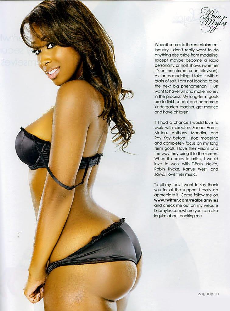Ebony girl tan pantyhose