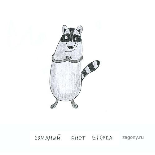 http://zagony.ru/uploads/posts/2011-07/1311930269_010.jpg