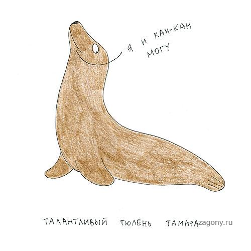 http://zagony.ru/uploads/posts/2011-07/1311930302_024.jpg