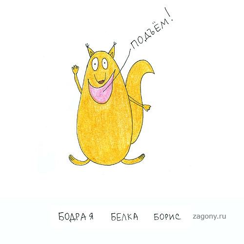 http://zagony.ru/uploads/posts/2011-07/1311930303_006.jpg