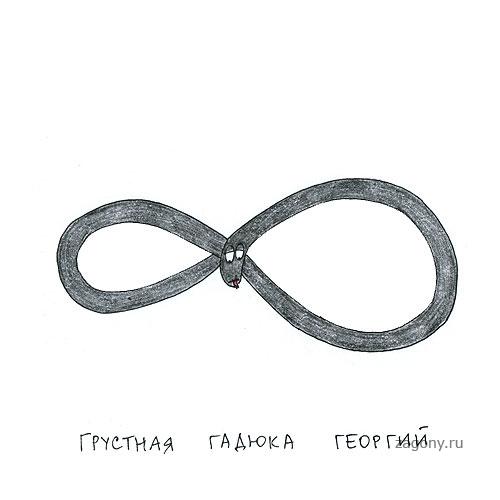 http://zagony.ru/uploads/posts/2011-07/1311930305_008.jpg