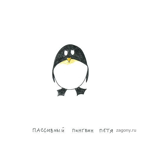 http://zagony.ru/uploads/posts/2011-07/1311930318_021.jpg