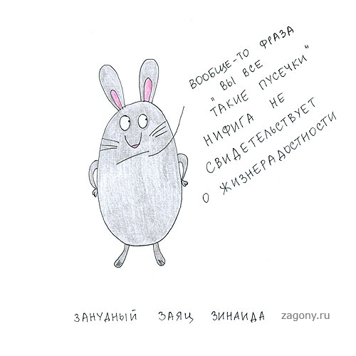 http://zagony.ru/uploads/posts/2011-07/1311930338_013.jpg