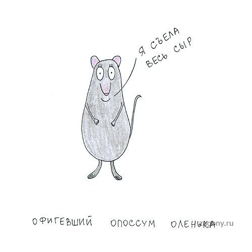 http://zagony.ru/uploads/posts/2011-07/1311930353_020.jpg