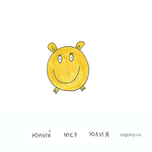 http://zagony.ru/uploads/posts/2011-07/1311930361_036.jpg