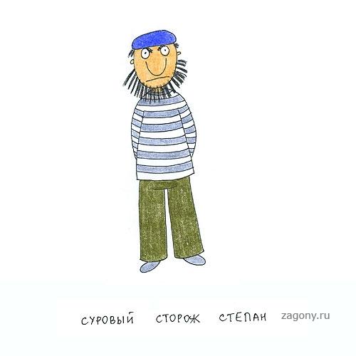 http://zagony.ru/uploads/posts/2011-07/1311930363_023.jpg