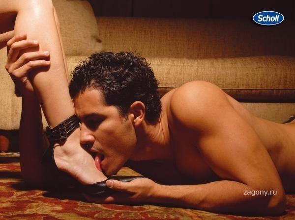HE, Anti Foot Odour Powder, JWT Caracas, Печатная реклама, Наружная