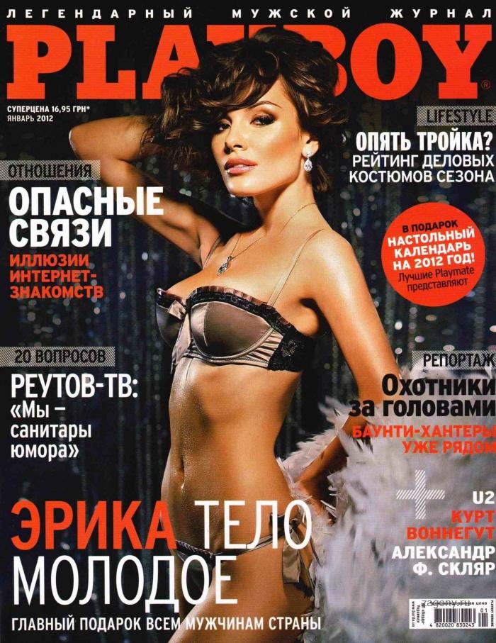 Плейбой украина декабрь 2012 фото 3