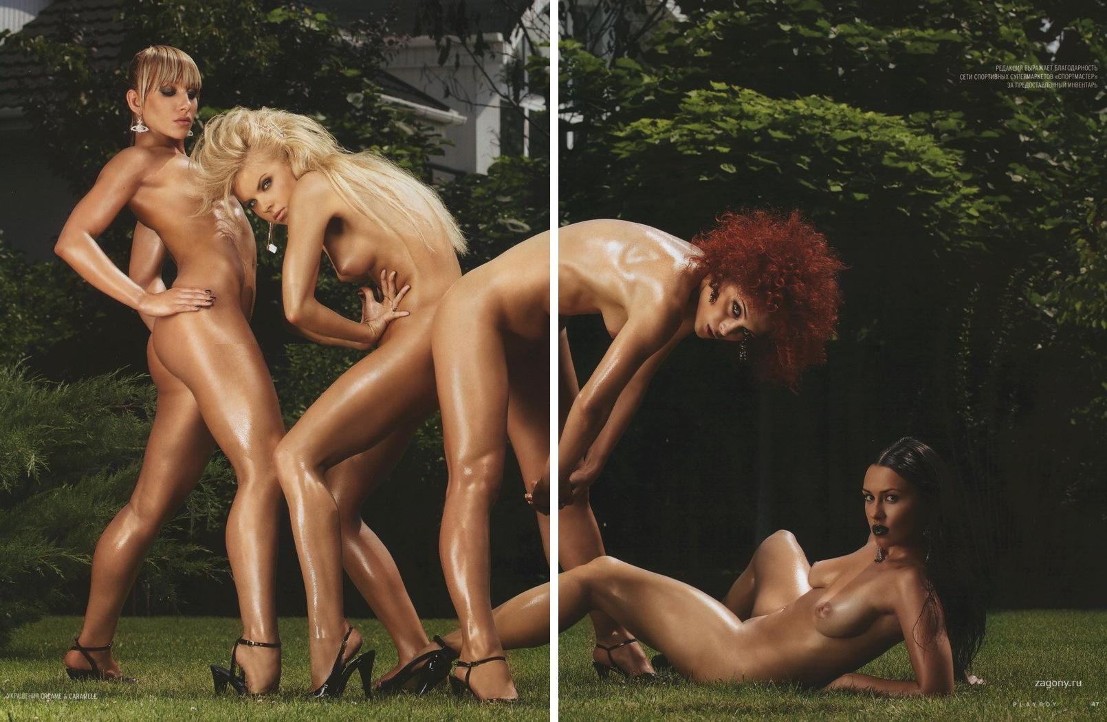 Рраинская эротика фото 677-838