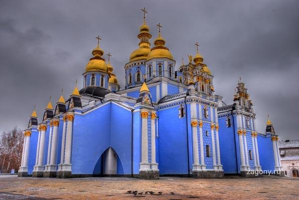 Реферат символика православных храмов как отражение христианских взглядов 5167