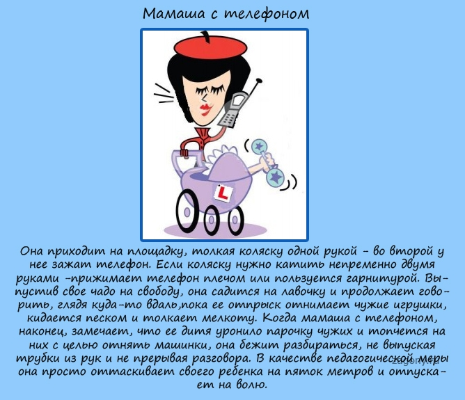 """,""yarportal.ru"