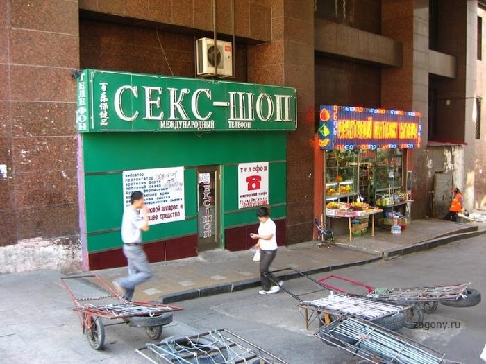 Вывески на русском языке, это, пожалуй, самая большая