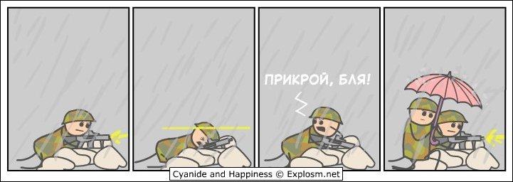 http://zagony.ru/uploads/posts/2012-09/1348485566_prikroy.jpg