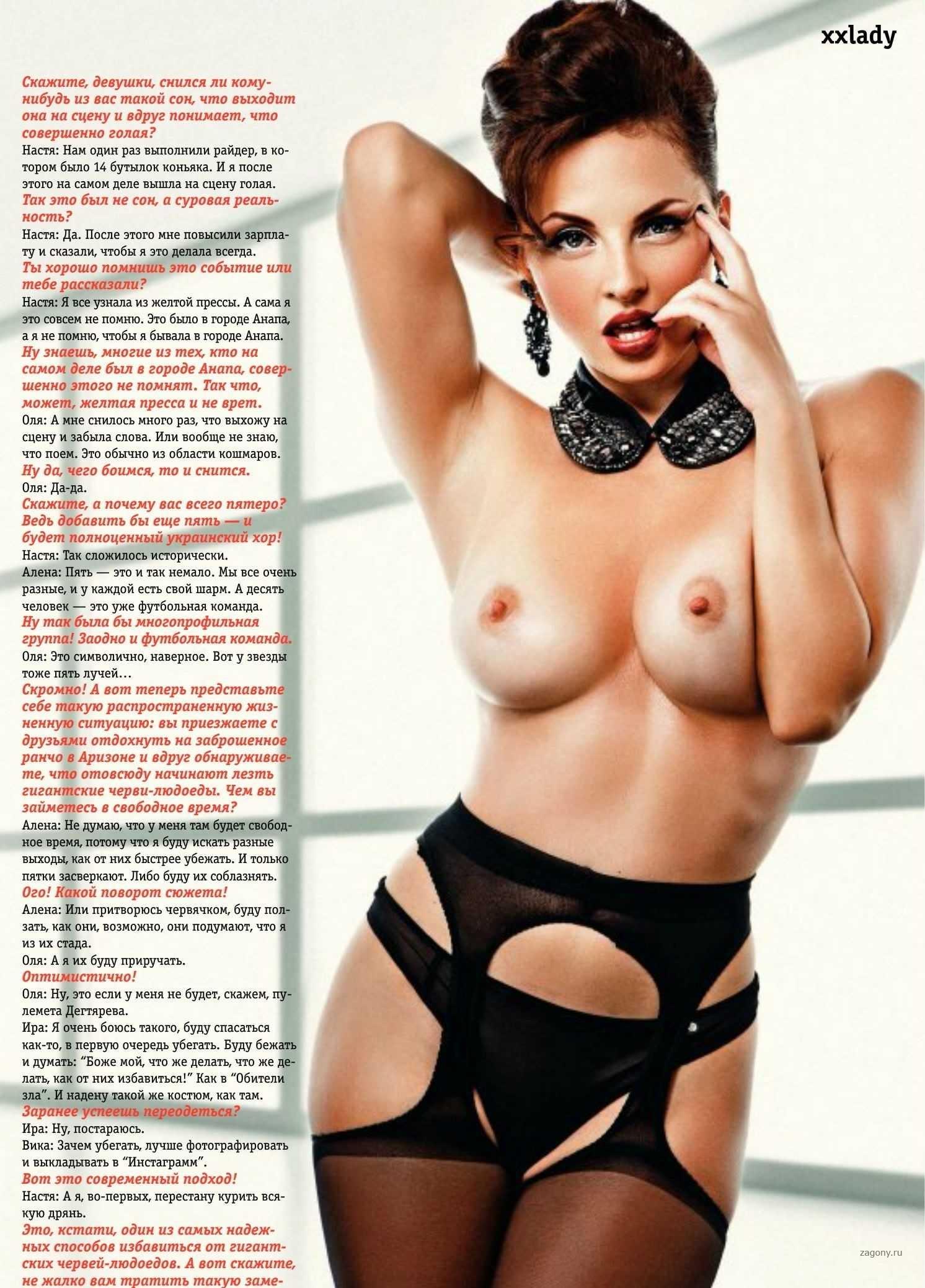 Поющие трусы порно 20 фотография